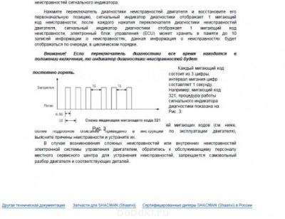 Соображения по FAW 1041 Eвро 3 - EDC-7 Само диагностика.jpg
