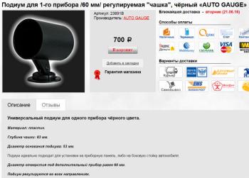 Цена в Москве за 60 мм. - Цена в Москве за 60 мм..png