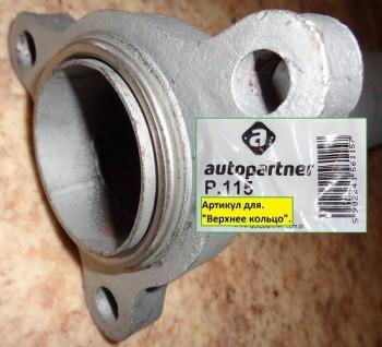Артикул: P115 - Верхнее кольцo..jpg