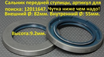 Артикул: 12011647 - Артикул 12011647.jpeg