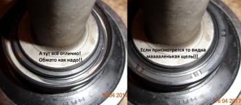 Артикул сальника от HINO 300: SU00200148 - Артикул сальника от HINO 300 SU00200148.jpg