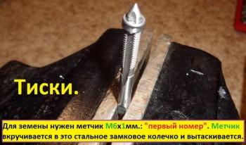 Вытаскивание стального кольца. - Вытаскивание стального кольца..jpg