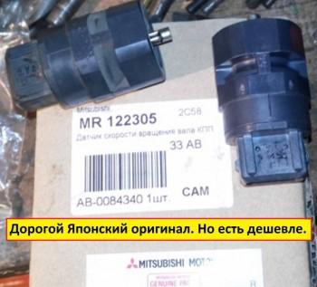 Артикул: MR 1223O5 - MR 122305. .jpg