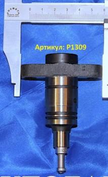 P1309 - plunzher-plunzhernaya-para-baw-fenix-1065-e2-11.JPG