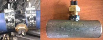 Лучше всего использовать на всей системе охлаждения FAW силиконовые патрубки, подобранные по образу и подобию родных и СИЛОВЫЕ хомуты. Берём нужного диаметра кусок трубы и ввариваем штуцерочек под датчик. - Лучше всего использоать на всей системе охлаждения FAW силиконвоые патрубки, подобранные по образу и подобию родных и СИЛОВЫЕ хомуты. Берём нужного диаметра кусок трубы и ввариваем штецерочек под датчик..jpg