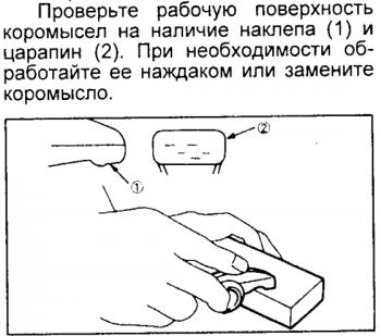 Осмотри пятку коромысла на износ об стержень клапана. - Дефектовка самого коромысла..png