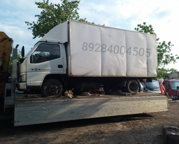 Разборка грузовиков JMC - IMG_20190513_181732_839.jpg