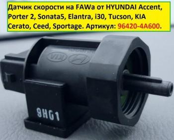 Артикул: 96420-4A600 - 96420-4A600.jpg