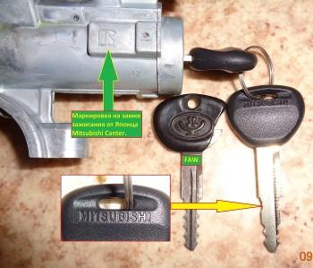 Сравнение ключей. - Сравнение ключей..jpg