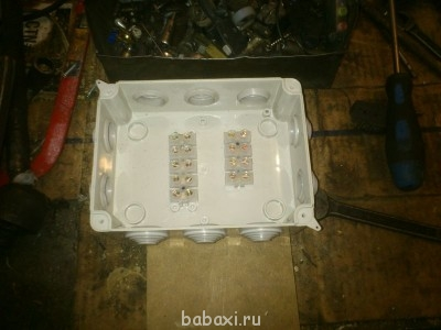 взяли такую коробочку в магазине електро товаров - DSC_1156.JPG