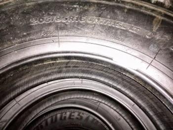 Резина под эти диски. - Резина под эти диски..jpg