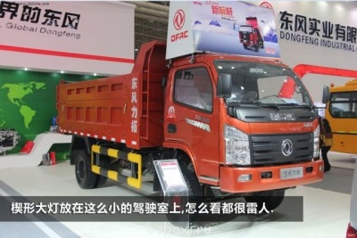 DONGFENG RIO Tinto