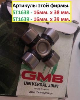 GMB: ST1638 или ST1639 - GMB. ST1638 или ST1639.jpg